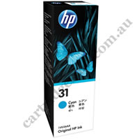 Genuine HP 31 (1VU26AA) Cyan Ink Bottle
